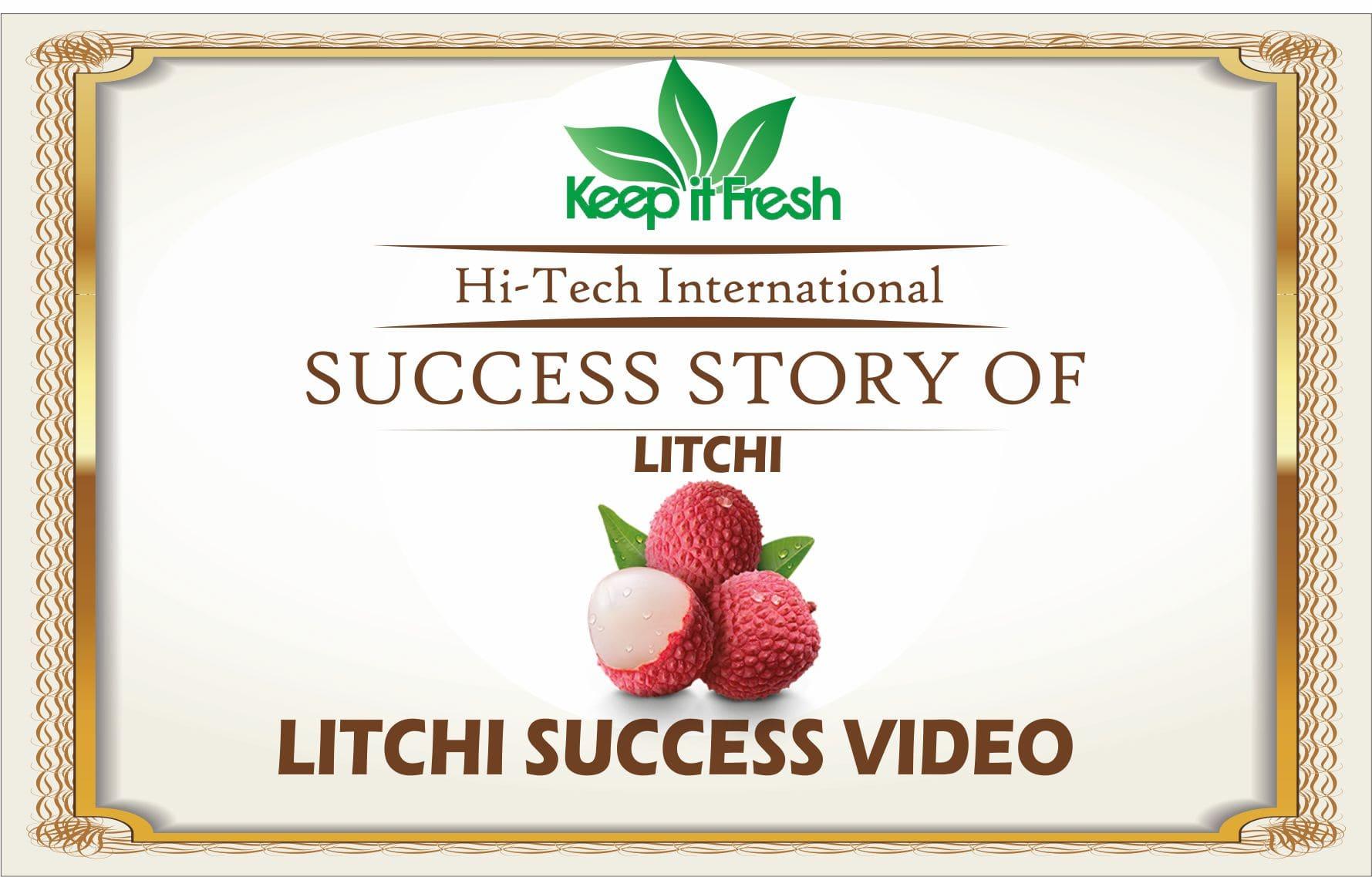LITCHI STORY